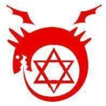 Group logo of Order Of The Serpent
